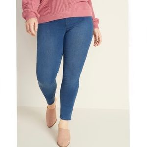 Old Navy TALL Super Skinny Stretch Jegging Jean